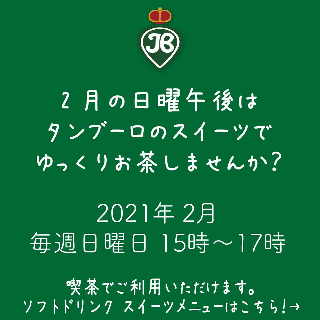 20210203_01