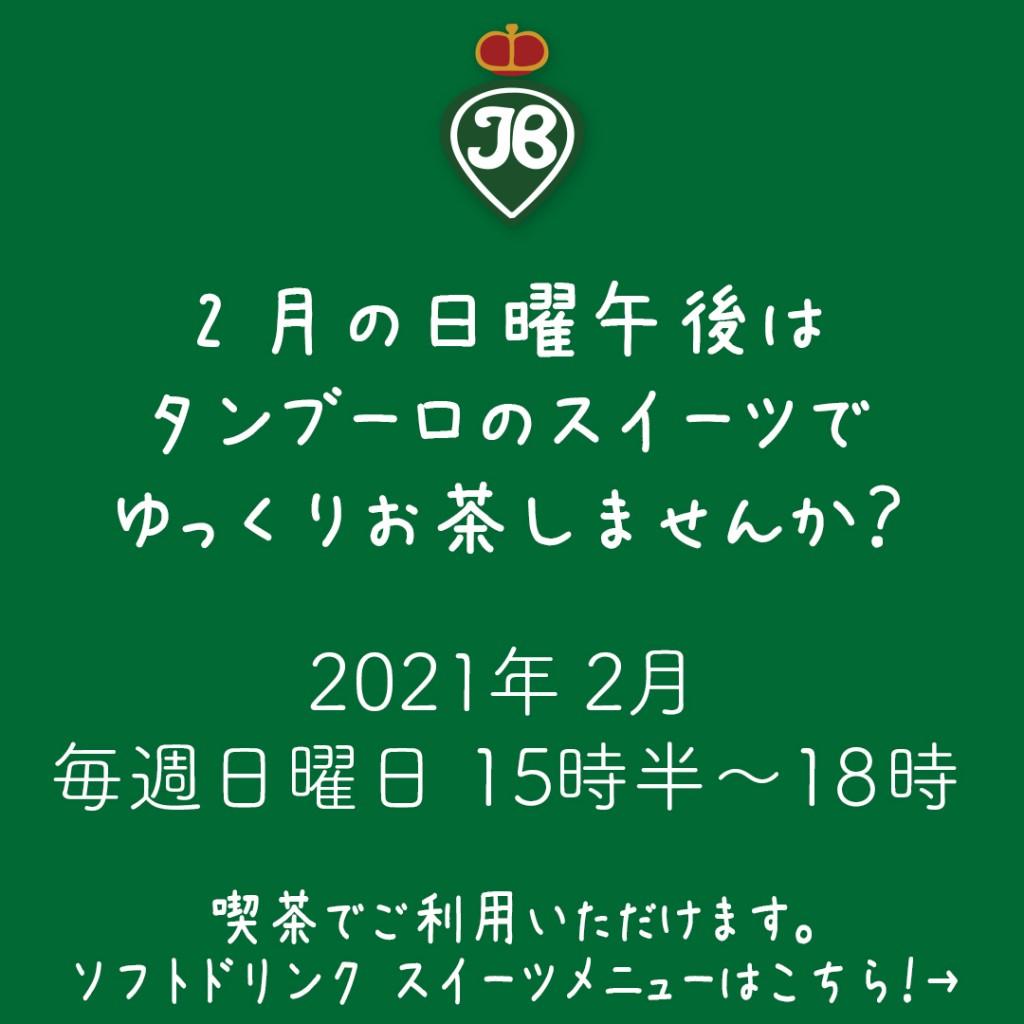 20210220_02